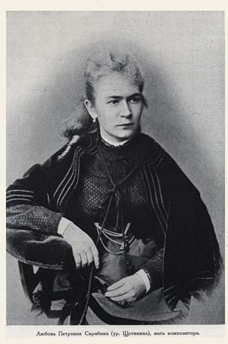 Lyubov' Skryabina (Shchetinina)