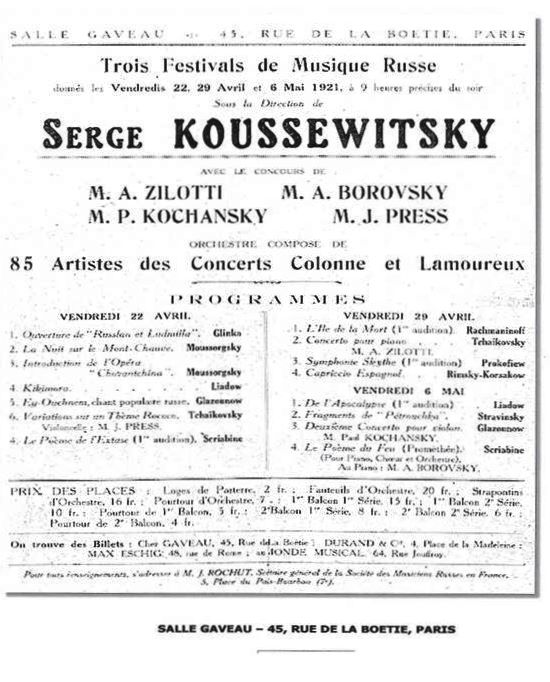 Programme announcing Borovsk's performance of Prometheus, conducted by Koussevitsky.