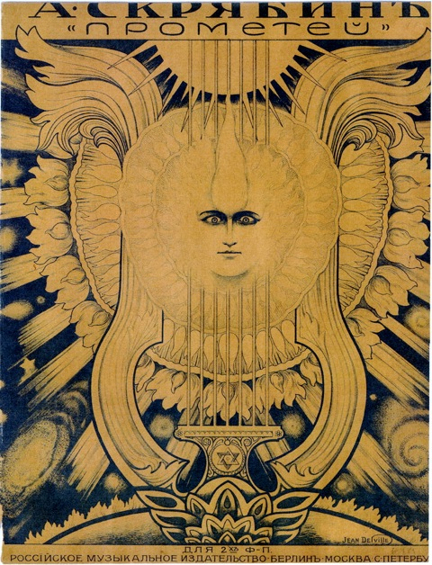 Prometheus Cover by Jean Delville